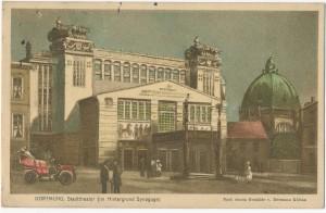Postkarte Dortmund 6